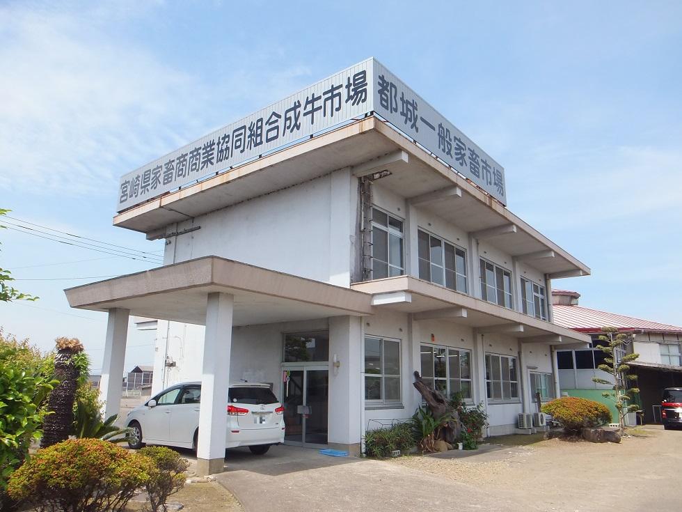 新 宮崎県家畜商商業協同組合